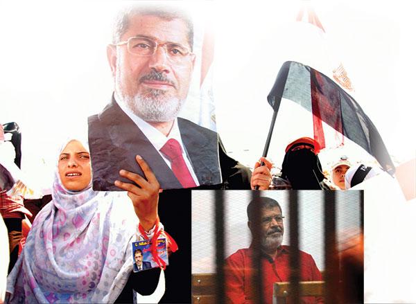 Mursi 1. AÇIK TOPLUM İDEOLOJİSİ VE SOROS VAKFI